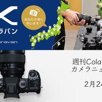 写真&カメラ&旅