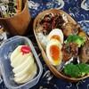 No.101 鶏手羽元いちじく煮