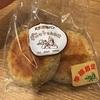 デニッシュハウス:玄米粉入りクロワッサン/アップルスイートエクセル/大麦豆乳パン