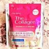 資生堂「ザ・コラーゲン」パウダータイプ(粉末)は飲みやすい。美容効果も良い感じ