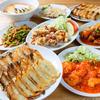 【オススメ5店】針中野・長居・西田辺・西成区・住吉(大阪)にある餃子が人気のお店
