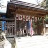 私の歴史探訪 12.瀬織津姫