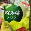 江崎グリコ アイスの実 メロン 食べてみました