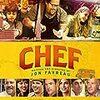映画 - 【シェフ 三ツ星フードトラック始めました Chef (2014)】英語