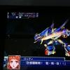 【スパロボT】EX02.彼方から来る者/グルンガスト/ロッティ