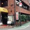 (noteアーカイブ)2020/07/07 (火) ソロ耐性