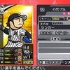 【ファミスタクライマックス】 虹 金 石川歩 選手データ 最終能力 千葉ロッテマリーンズ