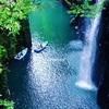 【高千穂峡】九州の夏!エメラルドグリーンの絶景の中、ボートで涼を感じてきた