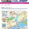 「高知龍馬マラソン2020」    雨の中(新型コロナウィルス蔓延の危機の中)予定どおり開催・・・