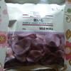 MUJI 無印良品 素材を生かしたスナック 紫いも 48g