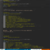 WSL+fish+Vim(C/C++、Python、Markdown)の環境構築3