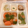 Day186:【鶏肉と野菜の中華ソース】ヘルシー御膳(タイヘイ)が届きました!