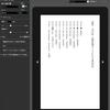 AozoraEpub3に文字に色をつける機能を入れる
