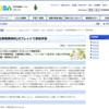 戸田市 iPadを貸与→算数アダプティブ教材「やるKey」を家庭学習で活用