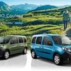 ● ルノー、アルプスの山と空をイメージした限定車「カングー クルール」発売