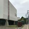 神戸散歩(5) 横尾忠則現代美術館。