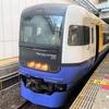 2020/08/26 1泊2日銚子旅行①