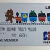 LINE PayカードJCBをApple PayのSuicaと組み合わせがメインになりクレジットカードから切替