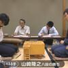藤井聡太七段:王位戦初戦で山崎隆之八段に敗けました;;;