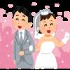 結婚5年目!結婚した方が良い理由3つ!【寂しくない、家事半分、親孝行】