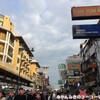 ベストシーズンに突入した11月のバンコクに行って来ました!旅の感想と反省