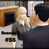【Sims4】#55 先走る想い【Season 2】
