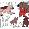 【マンガ】 キックボクシングジム グループレッスンの天国と地獄!分かりにくいので犬で例える。