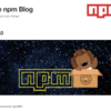 npm v5 がリリースされた