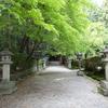 京都の神社を参拝し倒そう計画 Part1:北区