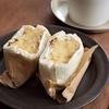 「日本の極み バスク風チーズケーキ」料理家・佐々木綾子さんのレシピ&試食レポ