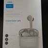 Ankerの最新ワイヤレスイヤホン『Soundcore Liberty Air』を購入したのでレビューします( ^ω^ )