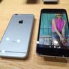 iPhone6でmineo(マイネオ)Aプランを使う方はOSアップデート時に注意。