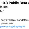 iOS10.3 Public Beta4が利用可能に