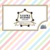 配信視聴記録45.「Kansai Johnnys' Jr. DREAM PAVILION ~Shall we #AOHARU?~」11月22日14:00(有料生配信)