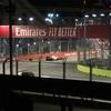 リタイア生活24ヶ月目〜F1観戦とリタイア2周年での心境の変化〜