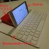 iPad用BluetoothキーボードをAndroidスマホで使ってみた!