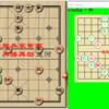 中国のオンライン象棋には負け。
