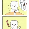 ミイコ「期待」