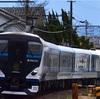 伊豆箱根鉄道でE257系試運転の様子を撮影