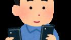 【スマホ乗り換え失敗談】MNP予約番号発行後に名義変更をした話(au→楽天モバイル)