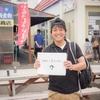 【日帰りで焼尻島その1】ウニ漁見学とレンタサイクル。