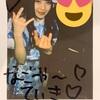 藤木愛|アキシブProject 139本目LIVE(2020/2/23)
