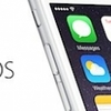 おまたせ!iOS 8来たよ!