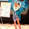 ZAZY単独ライブ 木魚「A4のサーガ」の感想とかをだらだら。ミニフリップ当たったぜぃ!!!!