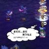【FFRK】FF4TA「最後の赤き翼」 【凶】~【滅+】クリアです...タシケテ...【ドッキリレイズ×ヒーラー2人の強み×折れない心】
