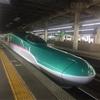 大宮駅に新幹線を見に行ってきました