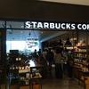大阪駅でカフェ難民!?どんなに混んでる時間でも、空いてて座れる確率の高いおすすめスタバをご紹介