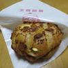 本日のパイン