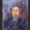 錦光山宗兵衛関係の古写真のデジタル・アーカイブ[Ⅱ]家族・工場編