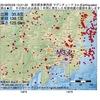 2016年05月29日 13時21分 東京都多摩西部でM3.4の地震